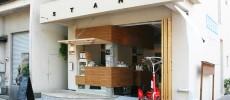 岡山のコーヒースタンド「stand」
