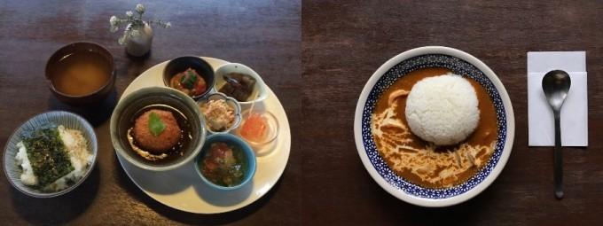 奈良町のカフェ「カナカナ」のランチ「カナカナごはん」と「海老のカレー」
