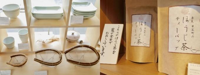 奈良の『鹿の舟』内にある「竈 Kamado」で扱っているほうじ茶や台所道具