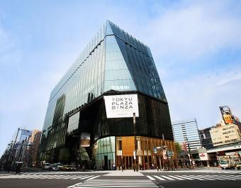 東京から世界のどこへでも。出国前に賢く免税ショッピングを楽しめる「ロッテ免税店」