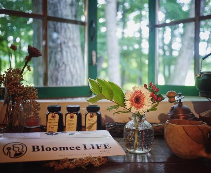 Bloomee LIFE(ブルーミーライフ)のお花を使ったコーディネート例