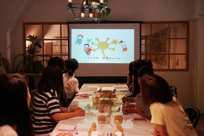 街のシェアスペース「BUKATSUDO」のイベントや講座の様子
