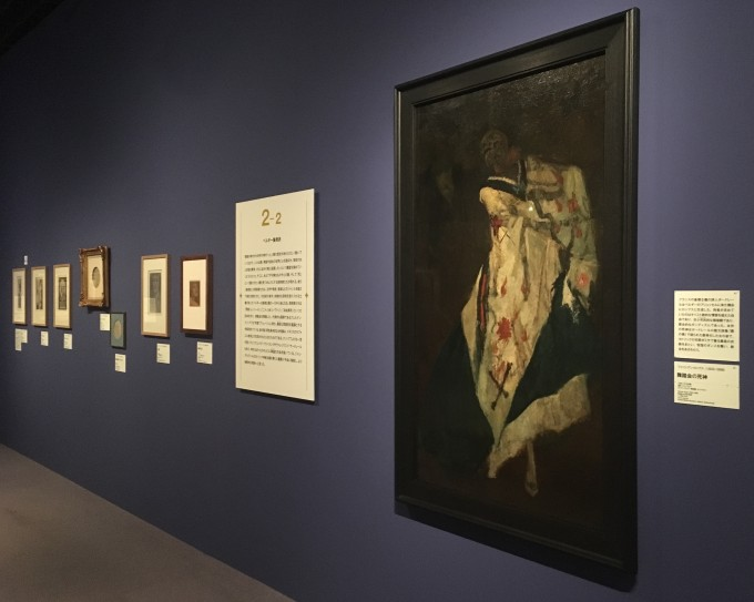 『ベルギー奇想の系譜展』。500年のアートの旅へ