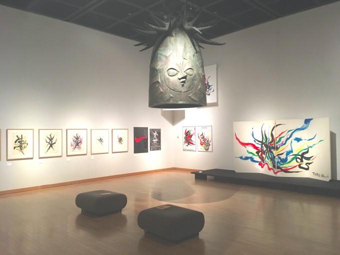自由な感性で描いた、岡本太郎の作品「遊ぶ字」