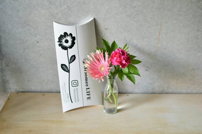 「Bloomee LIFE(ブルーミーライフ)」の500円プランのお花
