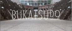 街のシェアスペース「BUKATSUDO」のロゴ