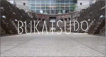 「BUKATSUDO」で体験する、好きなことを好きな人たちとシェアできる喜び