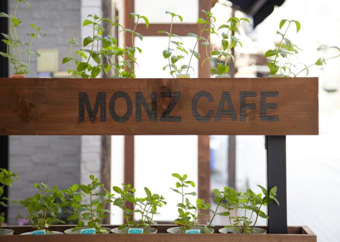 ふらっと立ち寄りたくなる「MONZ CAFE」