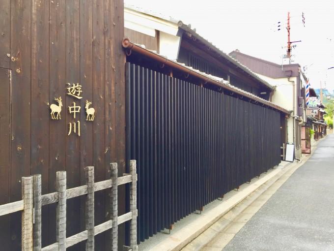 奈良にある「遊 中川」本店の外観