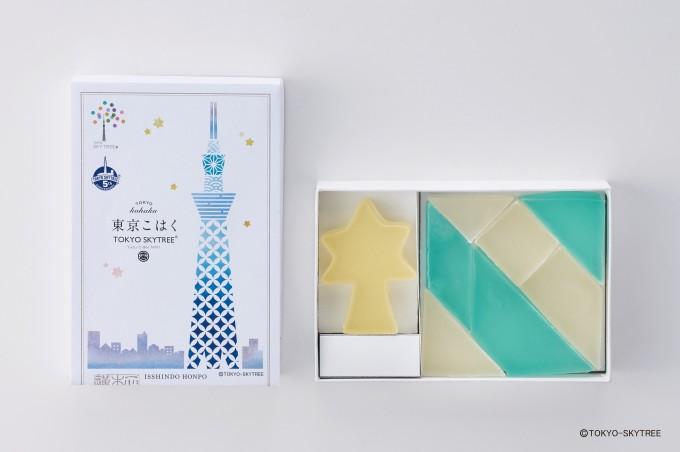 「東京こはく 東京スカイツリー®5周年記念限定品」