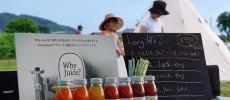 「Why Juice?」で人気のコールドプレスジュース
