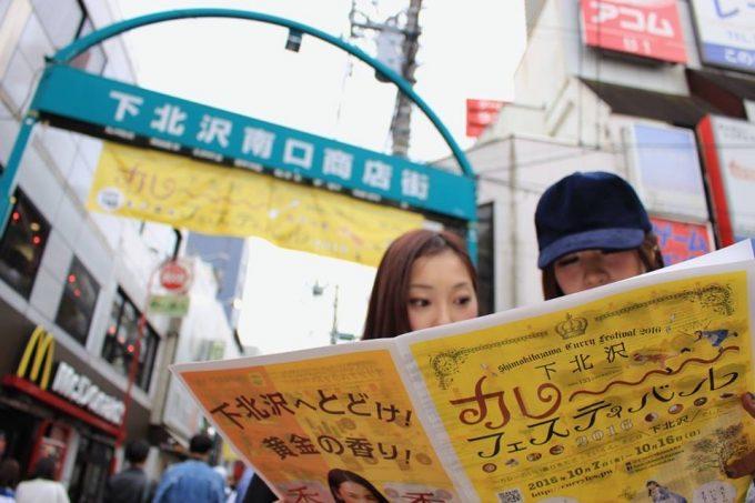 「下北沢カレーフェスティバル」のマップ片手に散策の様子
