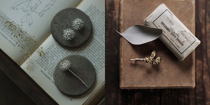 愛らしい草木や花をかたどった「Plants」シリーズ