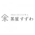 「茶屋すずわ」のロゴ