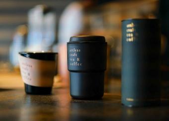 日本の奥ゆかしい趣を現代に。茶室をイメージした空間が広がるティー&コーヒースタンド