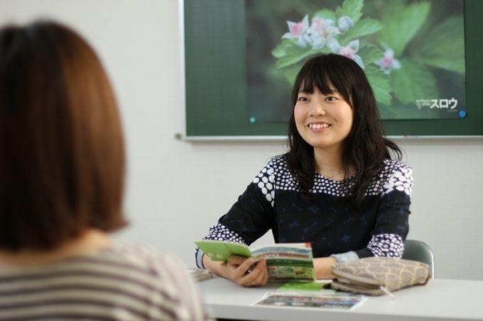 雑誌『northern style スロウ』編集部の片山さん