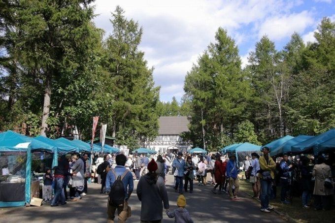 イベントが盛りだくさんの「スロウ村」