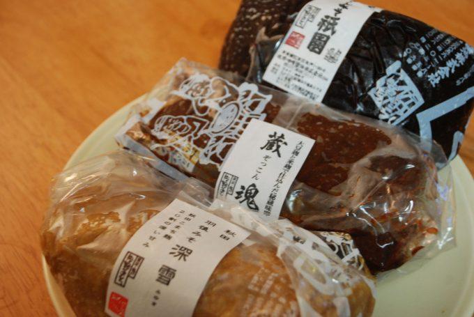 佐野みそ亀戸本店のお土産用の味噌