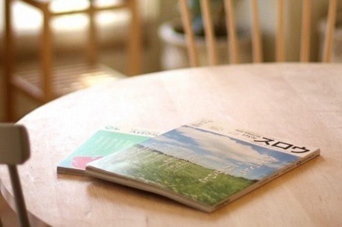 イベントを主催するのは雑誌『スロウ』を発刊する印刷会社