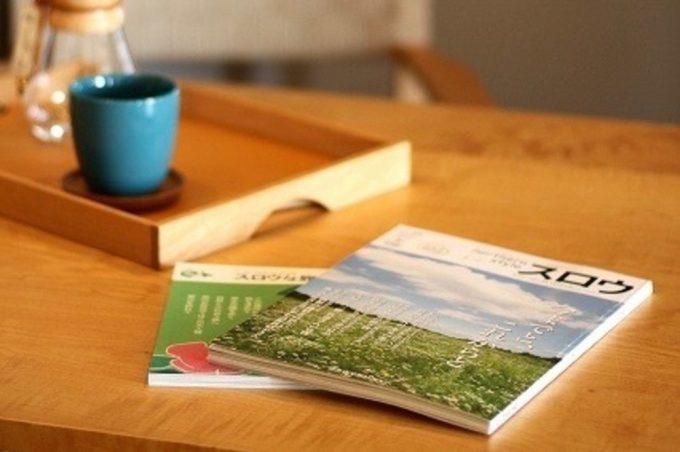 全国各地の大型書店でも取り扱っている雑誌『northern style スロウ』