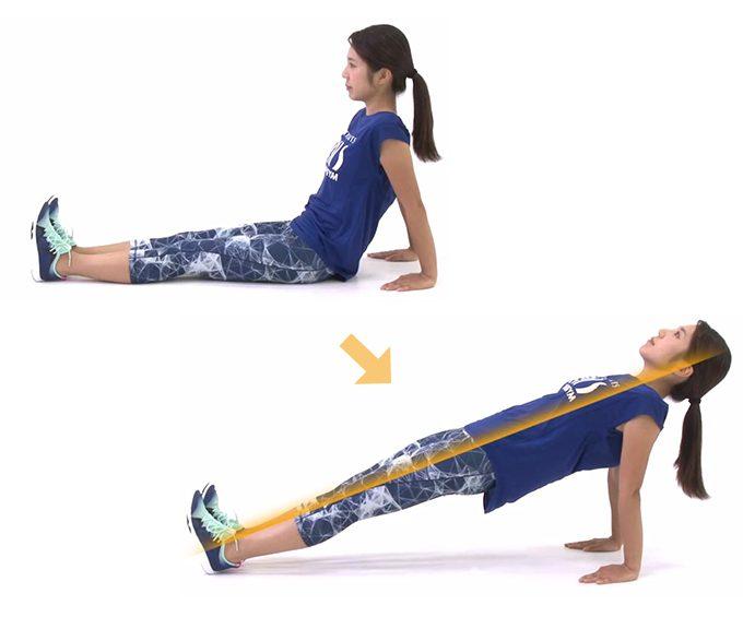 基本の体幹トレーニング「プランク」の応用編「リバースプランク」