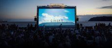 「星降る町の映画祭」の会場写真