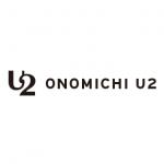 「ONOMICHI U2」ロゴ