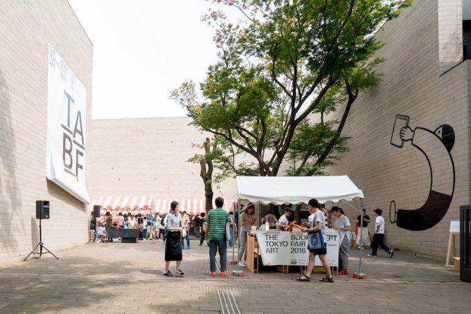 「THE TOKYO ART BOOK FAIR」のケータリングなどの風景画像
