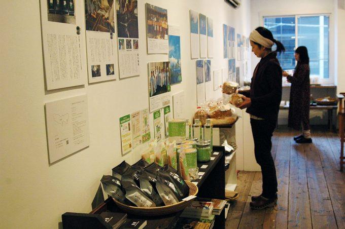 「馬喰町ART+EAT」内のギャラリー