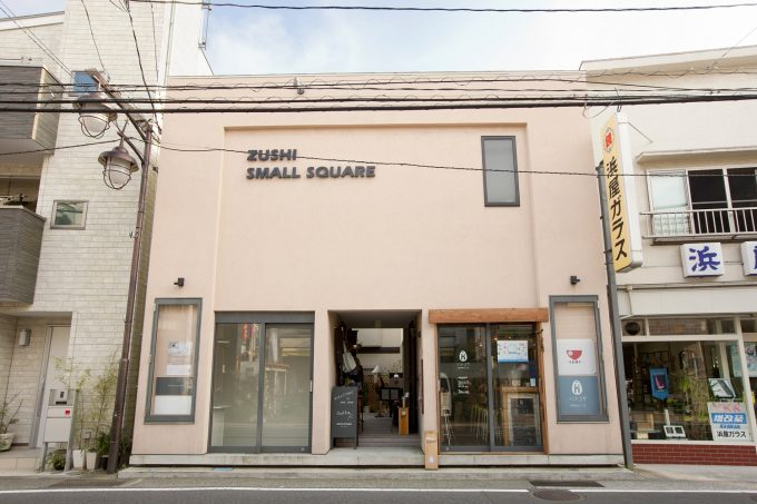 神奈川県伊豆の「ハトコヤ」の外観