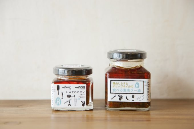 神奈川なでしこブランド認定品「食べる湘南ラー油」