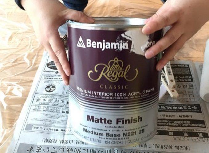 おすすめの塗料「ベンジャミンムーア」