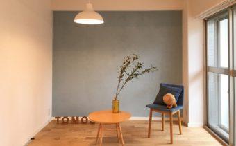 おしゃれな部屋の鍵は壁の色。好きなカラーで壁一面をセルフペイントする方法