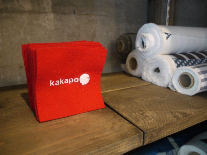 「kakapo」のロゴマーク