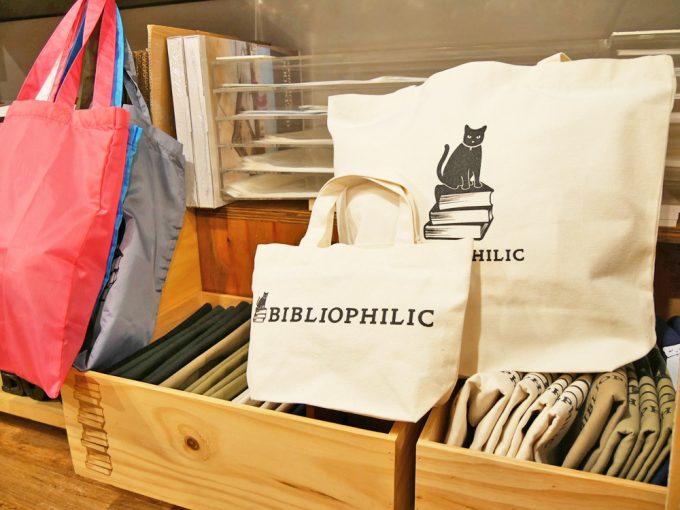 「BIBLIOPHILIC(ビブリオフィリック)」のロゴマーク