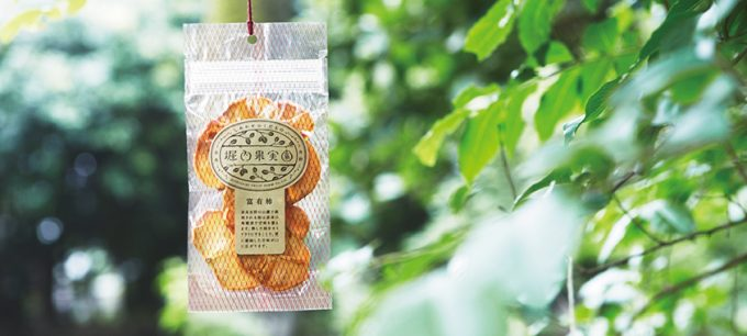 「堀内果実園」の人気アイテムのドライフルーツ