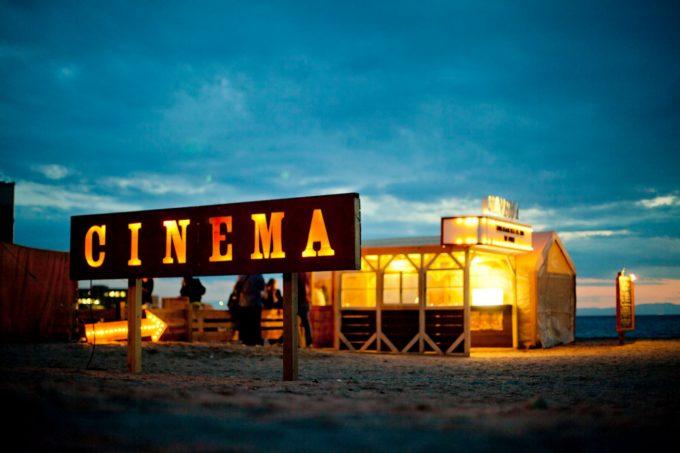 芸術の秋は「星降る町の映画祭」へ