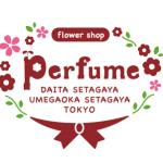 世田谷にある花屋「perfume」のロゴ