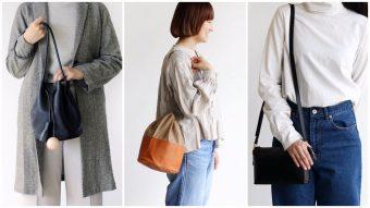 おしゃれで持ち歩きも便利。コーディネートに合わせやすい大人な雰囲気のショルダーバッグ