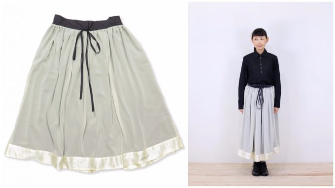 Kaori Yuzawa カオリユザワ VINTAGE GATHER SKIRT