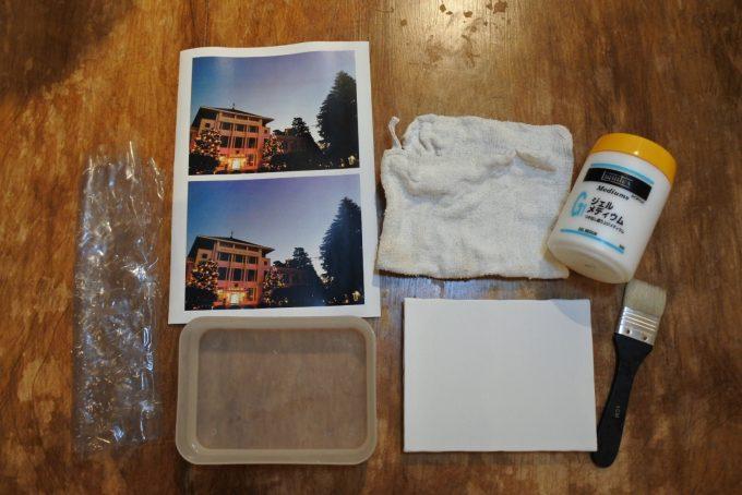 ジェルメディウム転写パネル作りに必要な道具や材料の写真