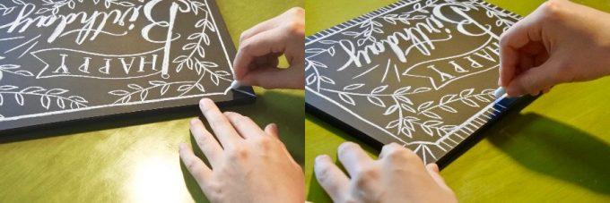 チョークアートボードの描き方6