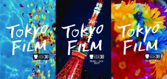 最新作や話題作、懐かしの作品まで。誰でも楽しめる「第30回東京国際映画祭」