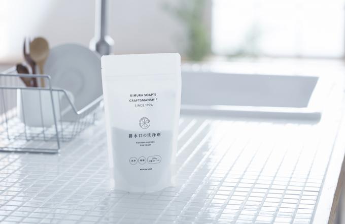 「木村石鹸」の排水口用洗剤