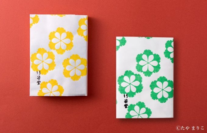 「竹笹堂(たけざさどう)」のブックカバー2