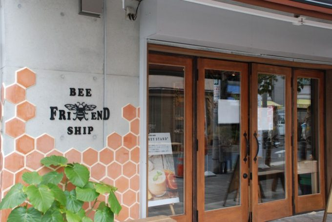 BEE FRIEND SHIP 完熟屋の外観