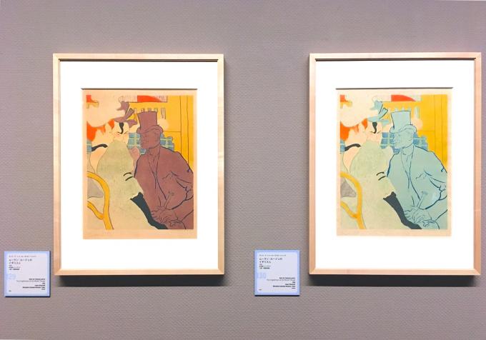 色彩豊かにパリを描くアート作品