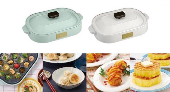 「Toffy」のコンパクトホットプレートと料理例