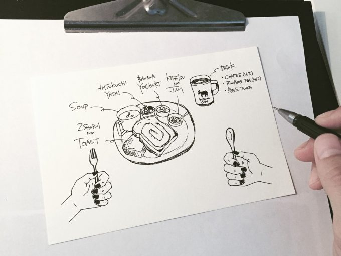 ホサナカフェのモーニングメニュー