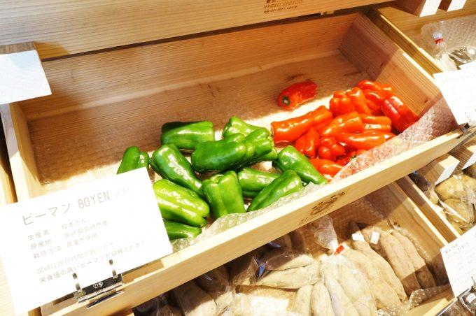 「ベジオベジコ」で売られている宮崎県産の野菜